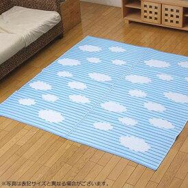 ダイニングラグ おしゃれ 北欧 拭ける 洗える ダイニング ラグ マット 絨毯 ラグマット 厚手 安い ふかふか 174×174 江戸間 2畳 ブルー