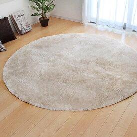 ラグ カーペット おしゃれ ラグマット 絨毯 丸型 北欧 シャギーラグ シャギー 厚手 極厚 安い 洗える 滑り止め 床暖房 185 丸 円 円形 3畳 アイボリー
