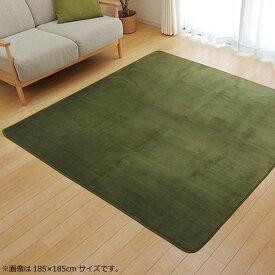 ラグ カーペット おしゃれ ラグマット 絨毯 北欧 マット 厚手 極厚 安い フランネル フランネルラグ 床暖房 床暖房対応 92×185 1畳 グリーン