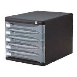 レターケース ファイルラック 書類ケース 書類棚 収納 書類収納 ファイル収納 a4 机上 卓上 鍵付き 書類ラック 5段
