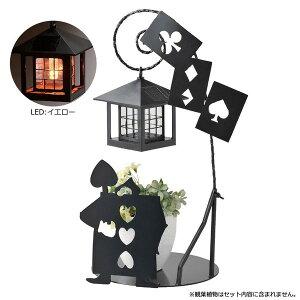 ソーラーライト ガーデンライト 玄関灯 庭 照明 屋外 玄関 イルミネーション おしゃれ かわいい おすすめ 防犯 灯篭 センサーライト 自動 点灯 明暗センサー ランタン 吊り下げ キャンドル