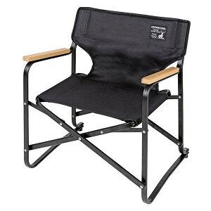 ガーデンチェア おしゃれ 椅子 チェア 屋外 玄関 カフェ テラス ガーデン 庭 ベランダ バルコニー 折りたたみ 収納 低め ロータイプ コンパクト ミニ 小さい 一人暮らし 子供 キッズ こども