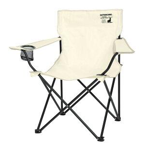 ガーデンチェア おしゃれ 椅子 チェア 屋外 玄関 カフェ テラス ガーデン 庭 ベランダ バルコニー 折りたたみ 折り畳み 収納 低め ロータイプ コンパクト ミニ 小さい 一人暮らし 肘付き 公園