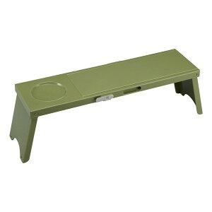 折りたたみ ローデスク ローテーブル ガーデンテーブル おしゃれ 屋外 カフェ テラス ガーデン 庭 ベランダ バルコニー アウトドア 北欧 テーブル 低め ロータイプ 折り畳み 収納 コンパクト