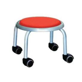 低い 椅子 ローチェア 作業椅子 キャスター付き ガーデニング オフィスチェア キッチン ローキャスター レッド/シルバー