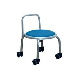 低い 椅子 ローチェア 作業椅子 キャスター付き ガーデニング オフィスチェア キッチン 背もたれ ローキャスターチェア ブルー/シルバー