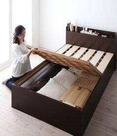 ベッド シングル ベッド下収納 収納付き 大容量 高い 床下収納スペース 全面収納 すのこ フレーム 宮付き ヘッドボード 枕元 棚 北欧 おしゃれ モダン ヴィンテージ メンズ 土台 箱型 コンセント 充電 組立付 深さ普通