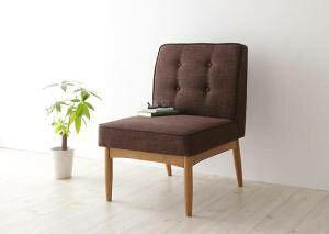 ダイニングチェア 椅子 おしゃれ 北欧 安い アンティーク 木製 シンプル ( 食卓椅子 1脚 ) 座面高40 座面低め ロータイプ ファブリック 背もたれ シートクッション モダン スタイリッシュ クー