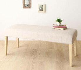 ベンチ ダイニングベンチ 椅子 おしゃれ 木製 安い 北欧 2人掛け 二人掛け 長椅子 ダイニングチェア ベンチ ソファ ソファベンチ ソファーベンチ ( 2P ) 座面高44 ファブリック シートクッション モダン スタイリッシュ クール