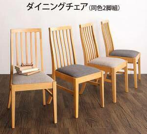 ダイニングチェア 2脚 椅子 おしゃれ 北欧 安い アンティーク 木製 シンプル ( 食卓椅子 ) 座面高47 座面 高め ファブリック 背もたれ シートクッション ハイバック カントリー フレンチ ヨー