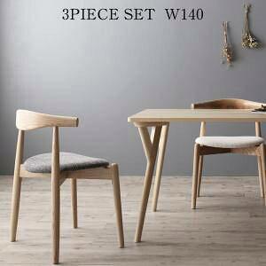 ダイニングテーブルセット 2人用 椅子 一人暮らし コンパクト 小さめ ワンルーム おしゃれ 安い 北欧 食卓 3点 ( 机+チェア2脚 ) 幅140 デザイナーズ クール スタイリッシュ ミッドセンチュリー