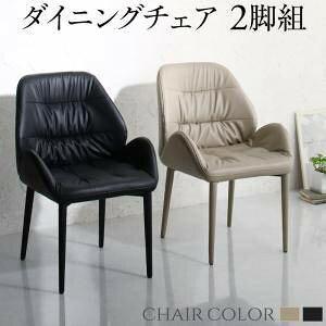 ダイニングチェア 2脚 椅子 おしゃれ 北欧 安い アンティーク 木製 シンプル レザー 革 合皮 ( 食卓椅子 ) 座面高43 座面低め ロータイプ 背もたれ 肘付き シートクッション モダン クール スタ
