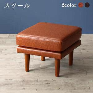 オットマン チェア スツール 足置き 低い 椅子 おしゃれ 北欧 木製 アンティーク 安い チェアー 腰掛け シンプル レザー 革 合皮 ( 1P ) 座面高40 シートクッション コンパクト 小さめ 西海岸 ヴ