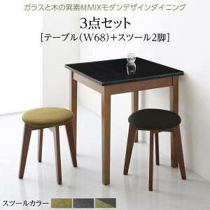 ダイニングテーブルセット 2人用 椅子 一人暮らし コンパクト 小さめ ワンルーム おしゃれ 安い 北欧 食卓 3点 ( 机+スツール2脚 ) 幅68 西海岸 ヴィンテージ インダストリアル レトロ サーフ