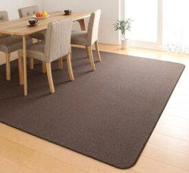 ラグ カーペット おしゃれ ラグマット 絨毯 撥水 北欧 安い マット 180×220 3畳 ベージュ 厚手 モダン ダイニングラグ ダイニングラグマット