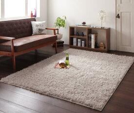 ラグ カーペット おしゃれ ラグマット 絨毯 北欧 安い ふわふわ 厚手 極厚 ふかふか もこもこ シャギーラグ マット 200×250 3畳 ブラウン 茶色 子供