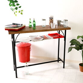 ブラウン 茶色 カウンターテーブル ハイテーブル ティーテーブル カフェテーブル ラウンジテーブル ミーティングテーブル 西海岸 ビンテージ ヴィンテージ