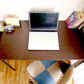 パソコンデスク 机 デスク PCデスク おしゃれ 安い 北欧 シンプル オフィス スリム ワイド ゲーミング ヴィンテージ ブラック オフィスデスク パソコンラック ワークデスク 事務机 約 幅110