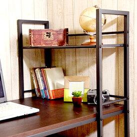 パソコンデスク 机 デスク PCデスク おしゃれ 安い 北欧 シンプル オフィス スリム 収納 本棚 ラック 棚付き ワイド ゲーミング デスクトップ ヴィンテージ ブラック オフィスデスク パソコンラック ワークデスク 事務机 約 幅120
