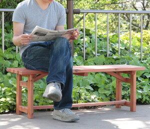 ベンチ 屋外 ガーデンベンチ ガーデン ダイニング ベンチチェア ベンチ椅子 玄関 レトロ リビング 庭 木製 スツール アウトドア アンティーク おしゃれ キャンプ ナチュラル 幅120