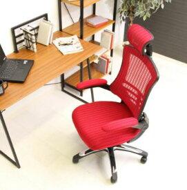 オフィスチェア キャスター付き椅子 キャスター 椅子 チェア ハイバック レッド 赤 デスクチェア 肘付き椅子 肘置き 肘付 肘掛 おしゃれ 安い パソコンチェア