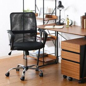 オフィスチェア 事務椅子 キャスター付き椅子 キャスター 椅子 チェア メッシュ ブラック 黒 デスクチェア 肘付き椅子 肘掛け椅子 肘置き 肘付 肘掛
