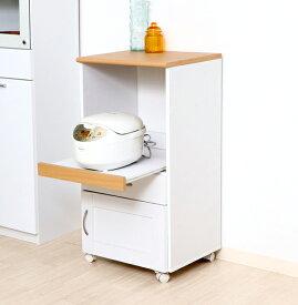 レンジ台 食器棚 おしゃれ 北欧 安い キッチン 収納 棚 ラック 木製 ロータイプ 約 幅45 奥行40 白 コンパクト ミニ 小型 小さい 一人暮らし スライド 炊飯器置き場 引き出し スリム キャスター ワゴン 調味料 レンジボード コンセント