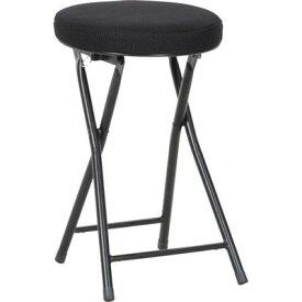 パイプ椅子 折りたたみ椅子 折り畳み椅子 イス 椅子 チェア おしゃれ 安い 軽量 コンパクト ブラック 黒 背もたれなし 丸椅子 丸イス スツール