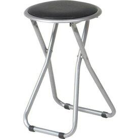 パイプ椅子 折りたたみ椅子 折り畳み椅子 イス 椅子 チェア おしゃれ 安い 軽量 コンパクト ブラック 黒 いす 背もたれなし 丸椅子 ハイタイプ ハイチェア