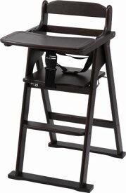 ダークブラウン 茶色 ベビーチェア 子供椅子 キッズチェア 子供 ジュニア いす コンパクト 食事 お絵かき テーブル