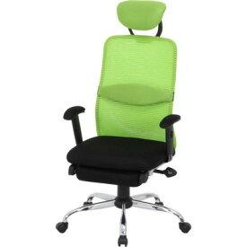 キャスター付き椅子 キャスター オフィスチェア 事務椅子 椅子 チェア デスクチェア グリーン 緑 肘付き椅子 肘置き 肘付 肘掛 おしゃれ 安い パソコンチェア