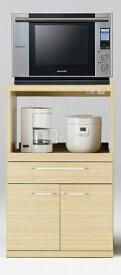 レンジ台 食器棚 おしゃれ 北欧 安い キッチン 収納 棚 ラック 木製 ロータイプ 完成品 約 幅60 奥行45 日本製 コンパクト ミニ 小型 小さい 一人暮らし スライド 炊飯器置き場 引き出し 大容量 スリム 調味料 レンジボード コンセント