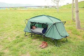 テント キャンプ ベッド 一人用 インナー マット 海 おしゃれ 簡単 組み立て 軽量 子供 収納 コンパクト おすすめ ミニ ランタン 吊り下げ可 小型 防災 1人用 耐水 かっこいい メッシュ たたみやすい 日よけ やすい バーベキュー プール 2m 人気 ワンタッチ 折りたたみ 約 幅