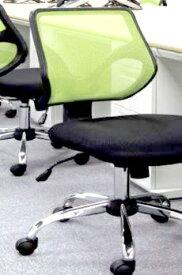 オフィスチェア 事務椅子 デスクチェア キャスター付き椅子 キャスター 椅子 チェア グリーン 緑 肘なし おしゃれ 安い パソコンチェア