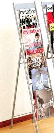 パンフレットスタンド 資料 リーフレット マガジンスタンド(シングルタイプ) 【マガジンラック マガジンスタンド 絵本 雑誌 パンフレット リーフレット 本棚 ブックラック ブックシェルフ 本立て ブックスタンド 絵本棚 待合室 送料無料】