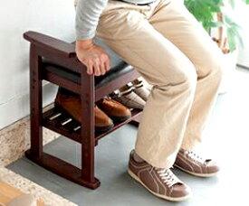 椅子 チェア 高齢者 補助椅子 肘置き 高座椅子 ダークブラウン 茶色 ( 座いす チェアー 1人掛け ソファー ソファ 座イス 低い 低い椅子 )
