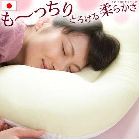 枕 まくら 43×63cm 枕 洗える 日本製