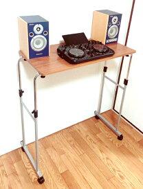 DJテーブル dj テーブル DJブース 送料無料 PCDJ CDJ 専用 設営しやすい キャスター 高さ調整 伸長 伸縮 ブラウン ※レコード不可