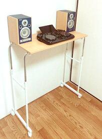 DJテーブル dj テーブル DJブース 送料無料 PCDJ CDJ 専用 設営しやすい キャスター 高さ調整 伸長 伸縮 ナチュラル ※レコード不可