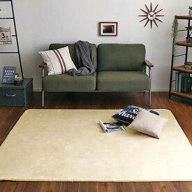 ラグ カーペット おしゃれ ラグマット 絨毯 北欧 3畳 洗える 安い 厚手 極厚 じゅうたん あったか ふわふわ ふかふか 200×250 マット リビング 部屋 床