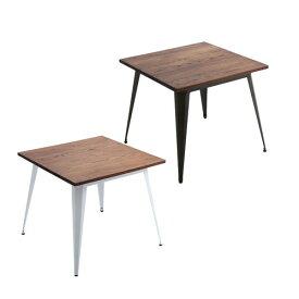 ダイニングテーブル おしゃれ 安い 北欧 食卓 テーブル 単品 正方形 2人用 二人用 コンパクト 小さめ 一人暮らし 80×80 ヴィンテージ ウォールナット アイアン脚 机 会議用テーブル カフェテーブル ミーティングテーブル