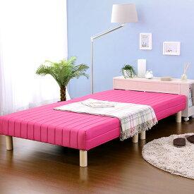 ベッド ベット 安い ダブル ダブルベッド ダブルベット ダブルサイズ ローベッド 低いベッド 低い マットレス付き (サイドラック付)(ポケット マットレス コイル・ダブル用)