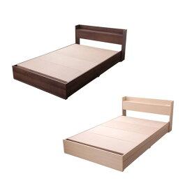 ベット ベッド 安い おしゃれ 北欧 セミダブル セミダブルベット 収納付き ベッドフレーム ベットフレーム