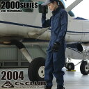 C's CLUB 2004 コスパレディース長袖ツナギ 2000series