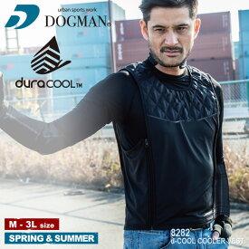 『DOGMAN UR 8282 d-COOLクーラーベスト d-COOL SERIES 春夏』 [作業服 ワークウェア 作業着 ベスト クール COOL 冷感 冷却効果 水だけで冷たい ひんやり 涼しい 熱中症対策]