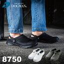 【作業服 年間対応】 DOGMAN UR 8750 ベンチレ−ション・サンダルスリッパ・セ−フティ− 【CUC 中国産業 作業着 作業服 DOGMAN UR ドッグマンアーバンスポーツ 安全靴 安全対