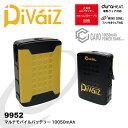 【作業服 年間対応】 DiVaiZ 9952 CAVO 10050mAhモバイルバッテリー 【CUC 中国産業 作業着 作業服 ディバイス バッテ…