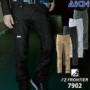 I'Z FRONTIER アイズフロンティア 作業服 7902 カーゴパンツ オールシーズン S 〜5L | カーゴ パンツ ストレッチ ボト…