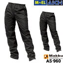 Makku マック 雨合羽 AS-960 アークレインパンツ M〜3L | パンツ 雨具 防水 透湿 軽量 ストレッチ 前ファスナー 黒 M …