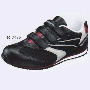 安全靴タイプ 先芯入りスニーカー作業靴 軽量タイプセフティスニーカー